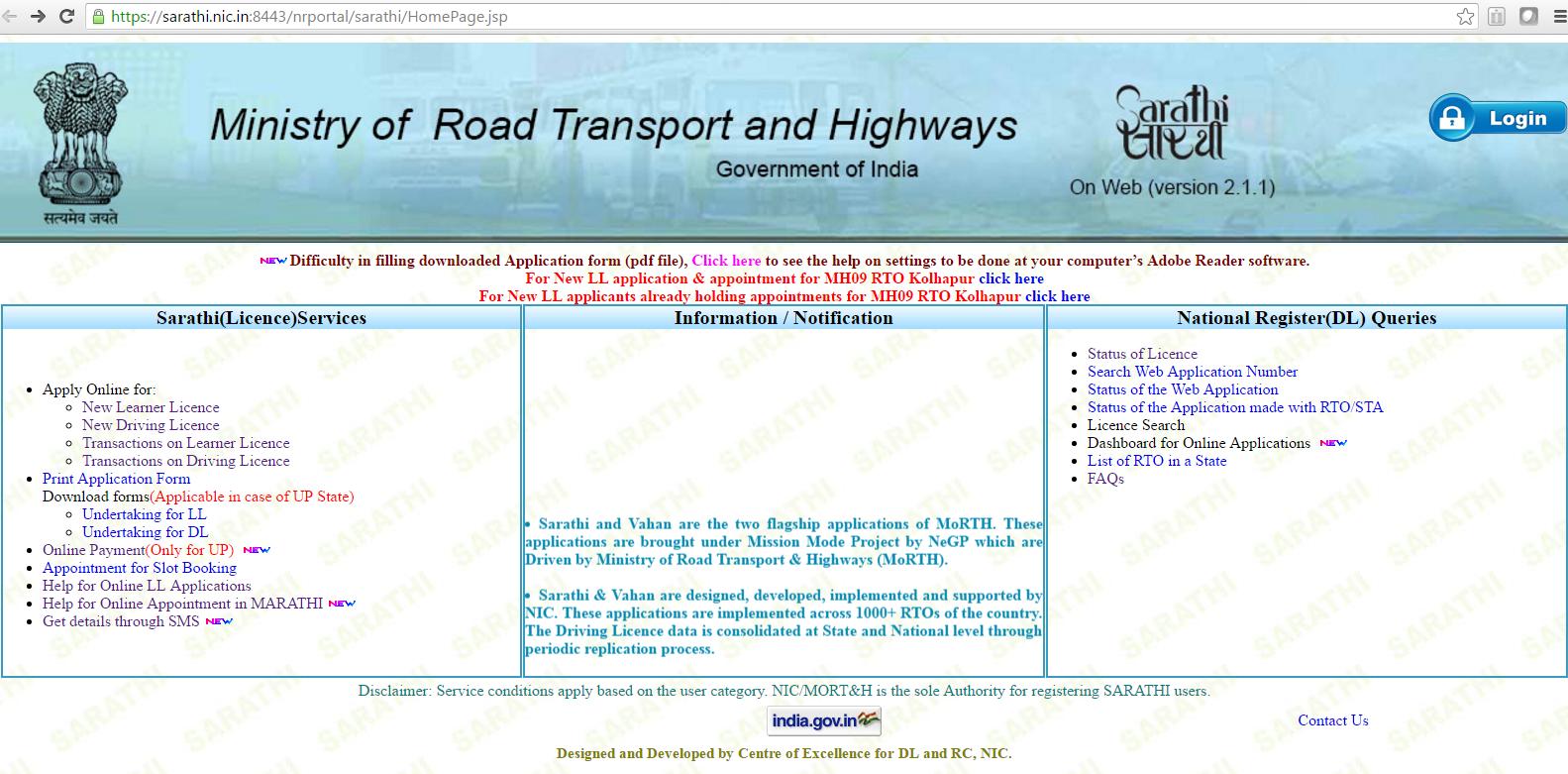 SarathiMain Online Driving Licence Application Form Pimpri Chinchwad on