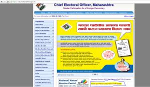 maharashtra voter list